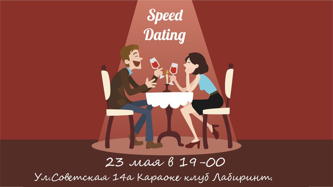 Speed dating for queer men